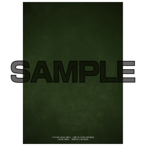 panf_h4_sample有り